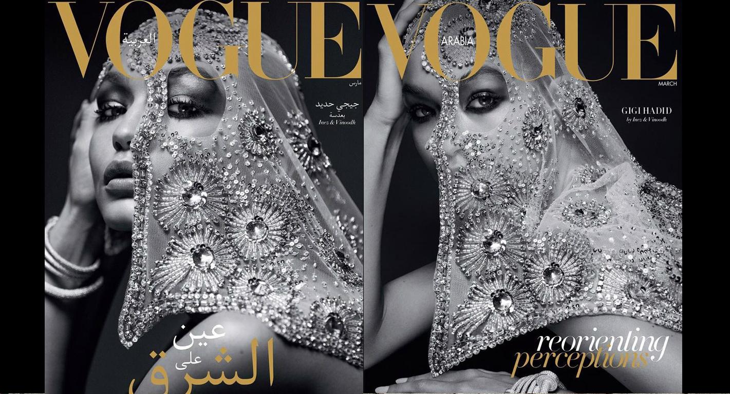 Primeira Vogue Arabia, Março/2017. First Vogue Arabia - March/2017.