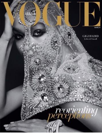 Primeira Vogue Arabia, edição em inglês, com Gigi Hadid. (Março/2017)